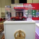 Tankstellen Shop Modell