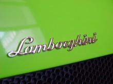 Lamborghini Schriftzug Heck